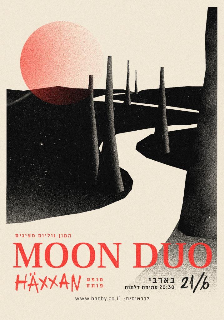 MoonDuo-POSTER2s