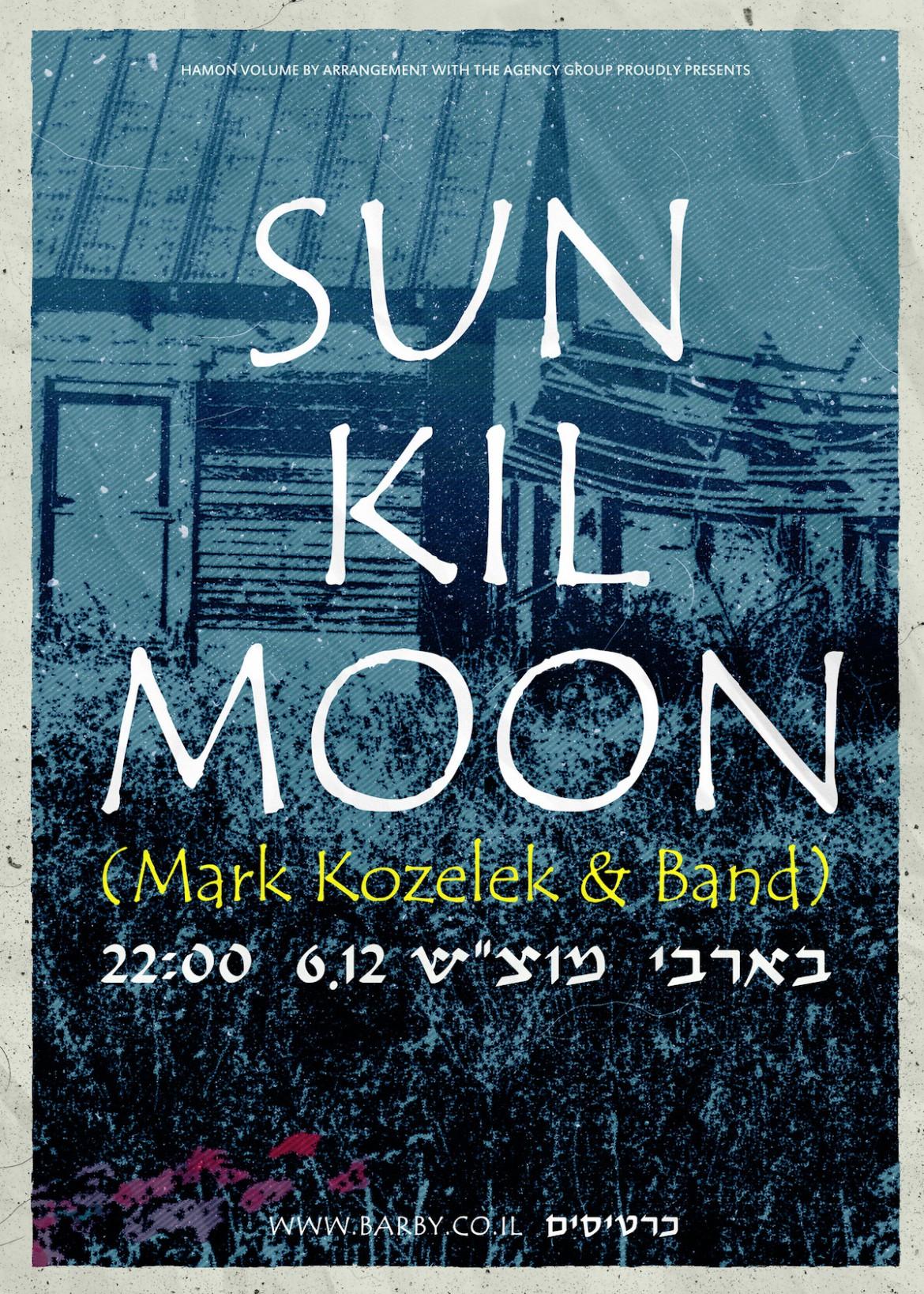 Sun Kill Moon